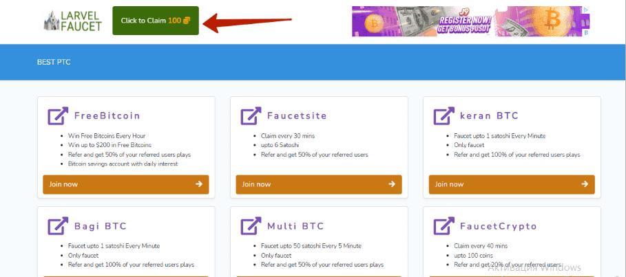 кнопка для получения оплаты